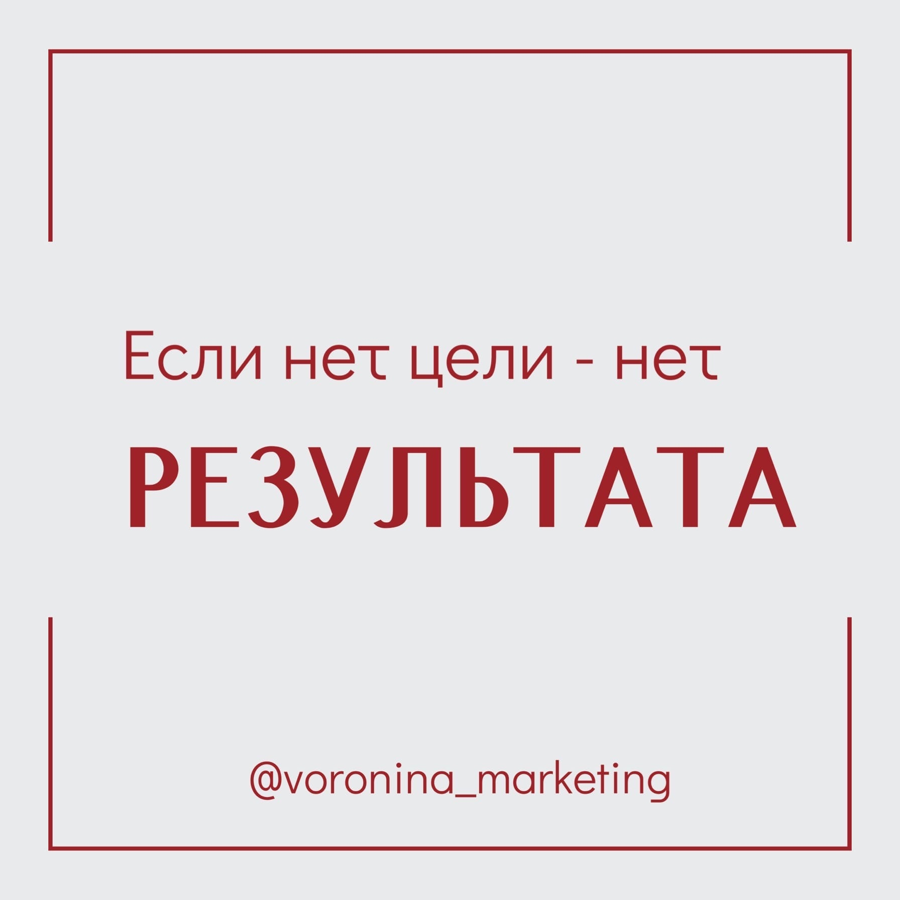 Блог о маркетинге