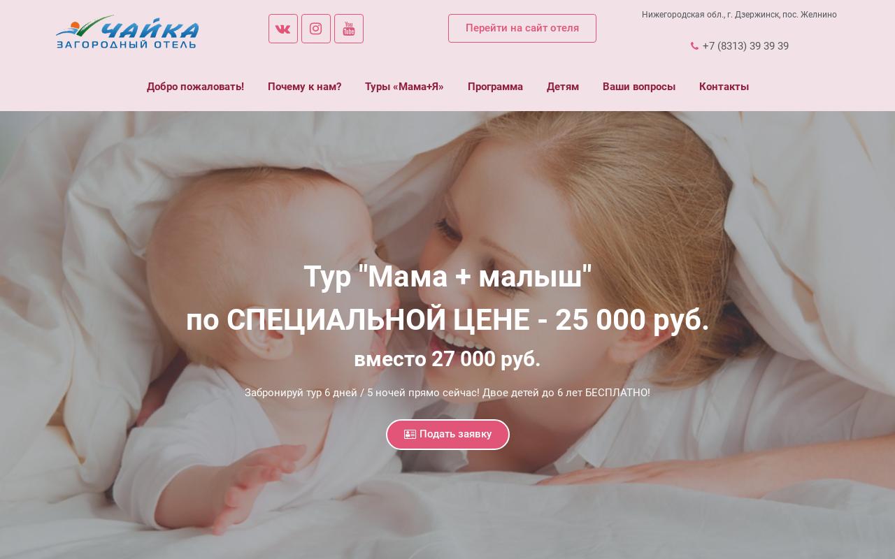 1603134129-258313940-chayka-mamatur.ru